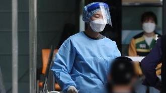 Ngày 9/9/2020 Hàn Quốc ghi nhận thêm 156 trường hợp nhiễm COVID 19, nâng tổng số lên 21.588 ca