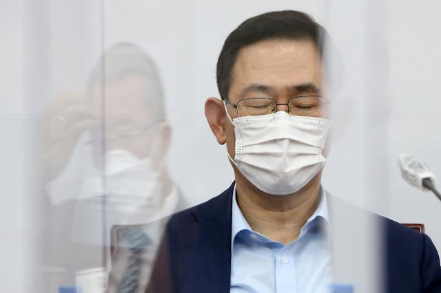 """주호영 """"4차 추경으로 전국민에 무료 독감예방 접종"""""""