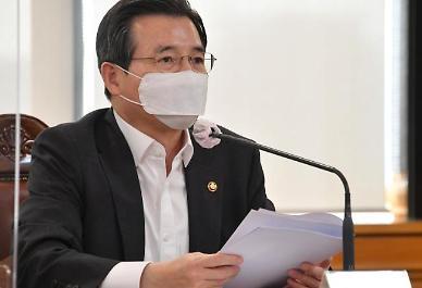 김용범 기재차관 이번주 중 맞춤형 긴급재난지원 대책 발표