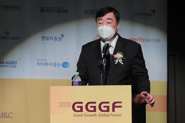 "[2020 GGGF] 싱하이밍 中대사 ""중국 개방의 문, 영원히 닫지 않는다"""