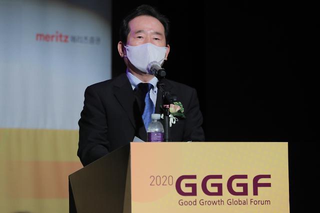 "[2020 GGGF] 丁총리 ""포스트 코로나 시대, 사람 중심 비전·철학 수반돼야""(종합)"