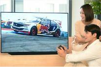 LGディスプレイの48インチ型OLED、坡州工場で生産…「中国とツートラック運営」