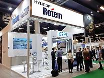 現代ロテム、ポーランド戦車事業の受注に総力…国際防衛産業展示会に参加