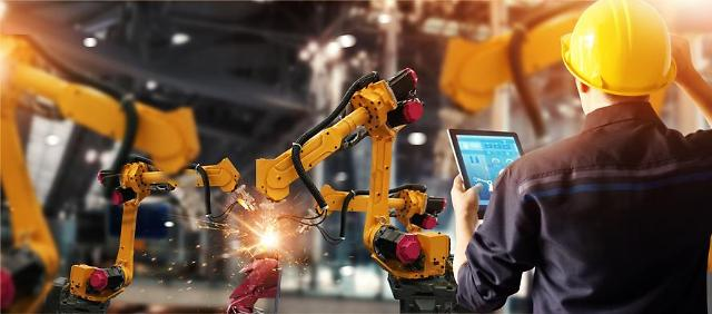 State research institute partners with government to establish AI manufacturing platform