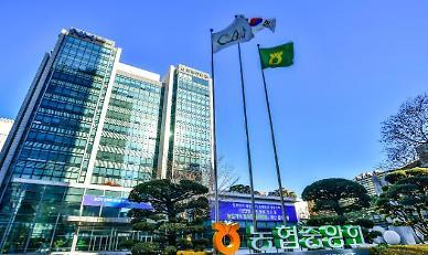 올 추석, 한우·홍삼 농축수산 선물 최대 20만원까지 가능