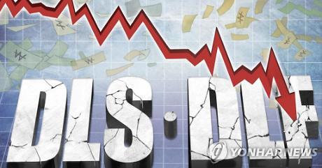 은행권, 사모펀드 공포에 몸 사린다