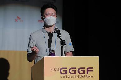 "[2020 GGGF] 장하오위 ""노인돌봄·사고방지, 꼭 필요한 AI 기술… 스피드가 경쟁력"""