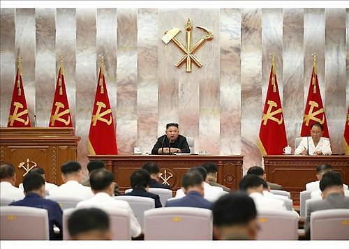 朝鲜召开党中央军委会提出需全面审视年度目标