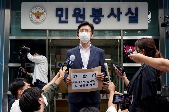 靑, '추미애 아들 의혹'에 국민청원까지 비공개 처리?(종합)