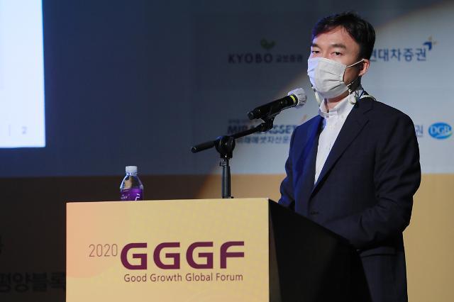 "[2020 GGGF] 임세현 비씨카드 센터장 ""뉴노멀시대 디지털 격차없는 포용사회로 진화할 것"""