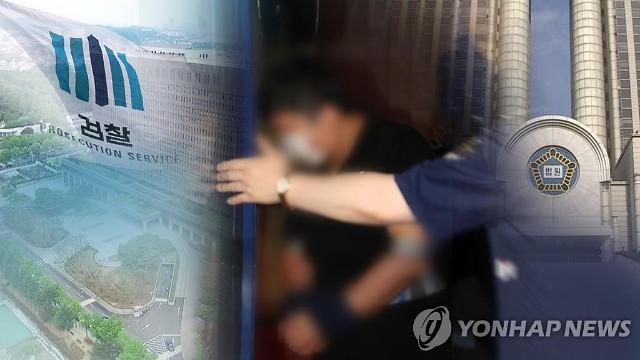 """""""재판부가 헌법 위배""""…검찰, 조범동 1심 재판부 맹비난"""