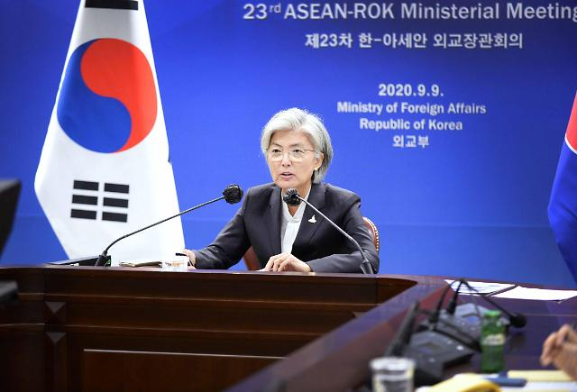 강경화, 아세안측에 신남방정책 고도화·평화프로세스 협력 요청