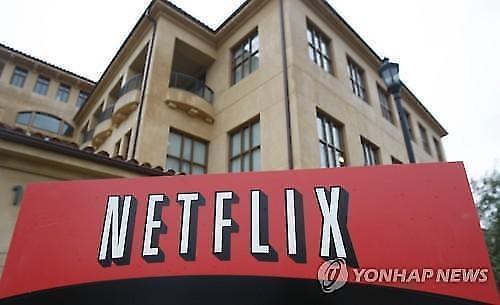 [사진=연합뉴스 제공]