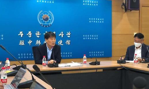 韩驻华大使张夏成今起访问安徽合肥 疫情后首访地方省份