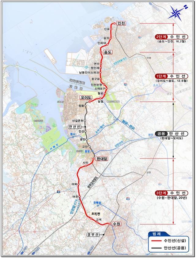 수인선 전 구간 12일 완전 개통…인천에서 수원까지 70분