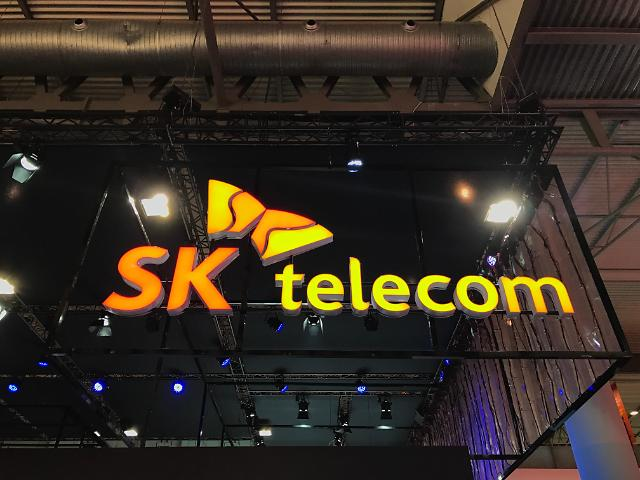 SK텔레콤, 5G 망 가상화 상용화 위해 삼성·HPE·인텔과 초협력