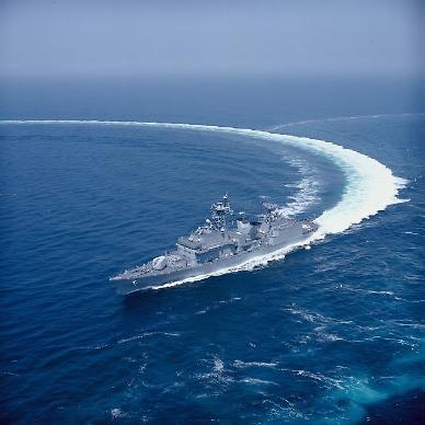 대우조선, 軍특수선 명가 입증...국내최초 구축함 성능개량 성공