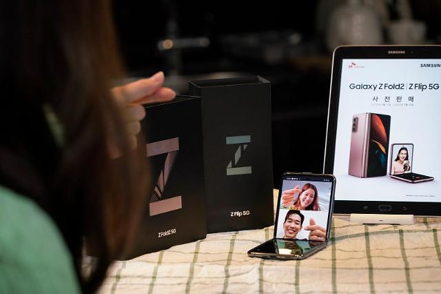 갤럭시Z폴드2·갤럭시Z플립 11일 사전판매…이통3사 혜택 차별화