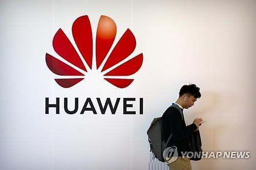 화웨이, 美 제재에도 세계 통신장비 시장 1위 유지