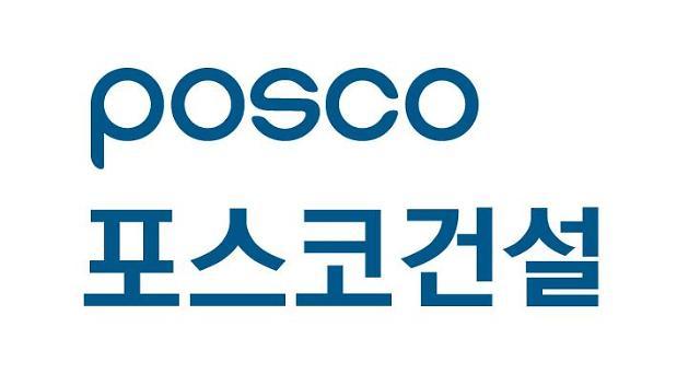 포스코건설, '단독입찰'로 부산 대연 8구역 재개발사업 출사표
