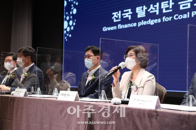안성시, '2020년 탈석탄 기후위기 대응 국제컨퍼런스' 참석