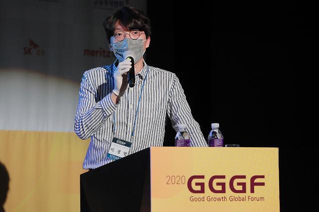 """[2020 GGGF]이경엽 스페이스워크 CTO """"소규모필지 개발, AI가 해결"""""""
