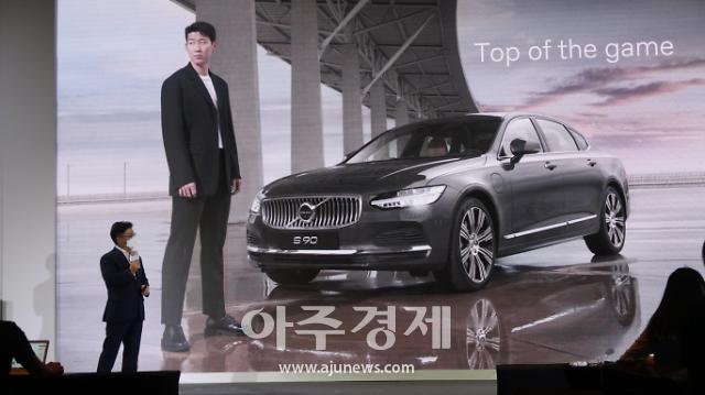 """볼보 """"신형 S90로 E-세그먼트 시장 잡는다""""…수입차 정상 목표"""