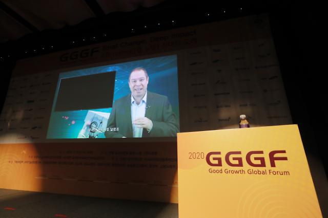 "[2020 GGGF] 리오르 조레프 ""집단지성 활용해야 빅데이터 이해 가능"""