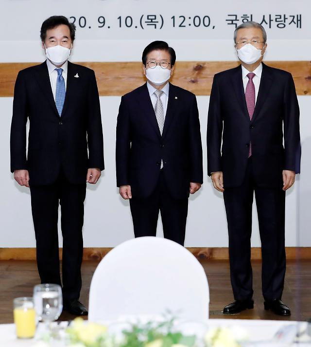 이낙연·김종인, 추석 전 4차 추경 처리 공감대...월 1회 정례회의