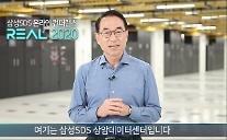 """洪元杓サムスンSDS代表 """"水準診断から実行まで、DTの全過程を積極的に支援"""""""