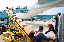 大韓航空、改造旅客機の初運航