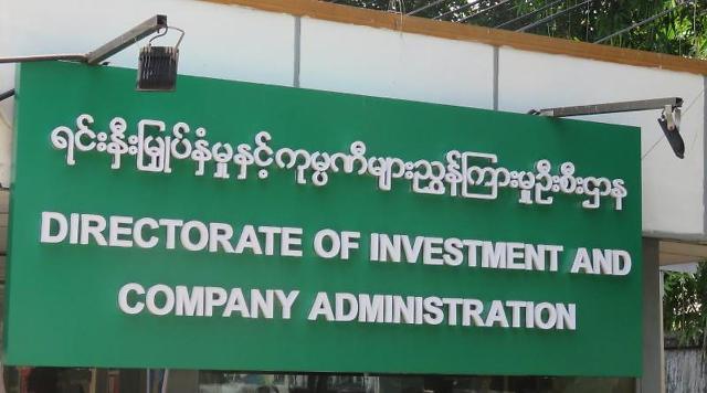 [NNA] 미얀마, 이번 연도 FDI 인가액, 목표의 90% 달성
