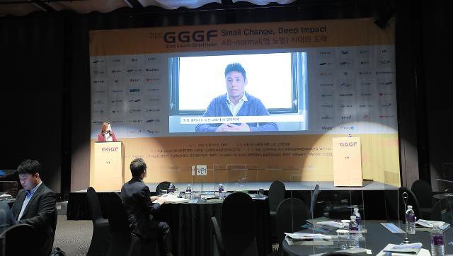 "[2020 GGGF] 조너선 첸 美 파이낸셜노트 CTO ""소셜 미디어가 디지털 전환의 핵심"""
