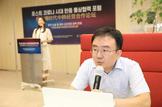 【论坛回顾】韩国新万金开发厅交流协力课长徐正官: 将发展新能源产业构建绿色园区体系