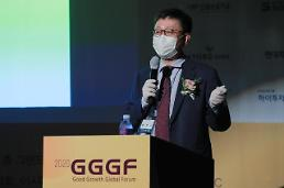 [GGGF2020] チャ・サンギュン院長「アンビエントAI時代・・・ソフトウェア専門家を養成すべき」