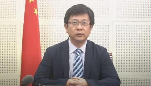 【论坛回顾】中国江苏盐城市副市长蒋巍:将致力于发展与韩国的全方位产业关系