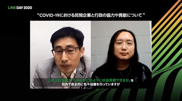 챗봇부터 팩트체크까지... 대만의 '라인' 활용법
