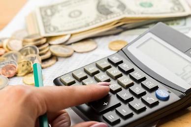 재난지원금 기준되는 중위소득은 무엇일까?