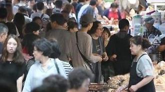 Cơ quan, đoàn thể cùng chính phủ Hàn Quốc góp sức nâng đỡ nền kinh tế trong dịp lễ Trung thu