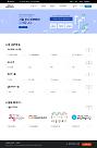 15만 건 공공공간 정보 한눈에...서울 공간정보맵 오픈