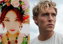 .Singer Chungha to collaborate with Danish singer Christopher to release new song.
