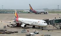 アシアナ航空、今日「ノーディール」宣言か…基幹産業基金支援の論議