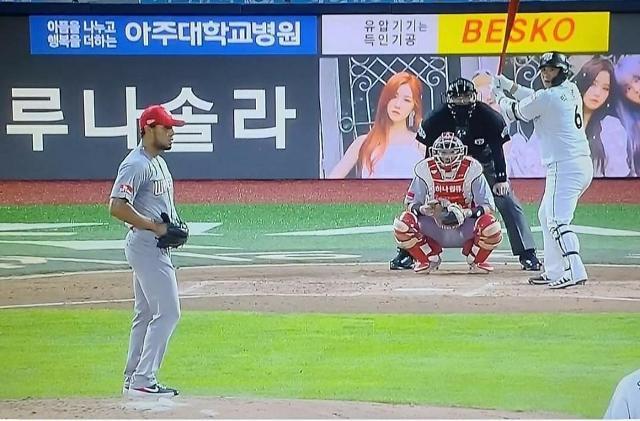 신인 걸그룹 루나솔라 야구장 광고판에 등장···언택트 시대의 새로운 홍보 수단