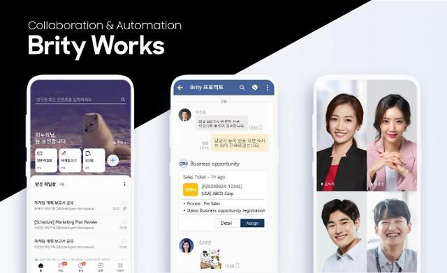 삼성SDS, 협업·업무자동화 대외사업 가속화…포스코ICT와 RPA 선점 경쟁