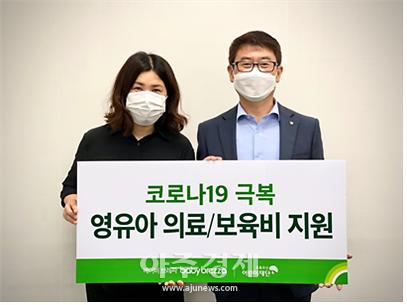 초록우산어린이재단 경기북부지역본부, 베이비브레짜와 코로나19 극복 후원금 전달
