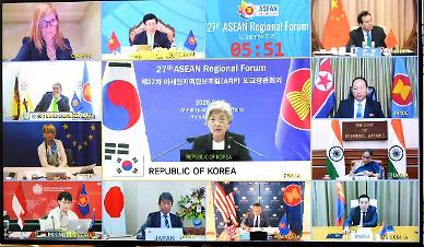 강경화 남북 불신, 단기간 해소 어려워...지속 대화·협력 강조