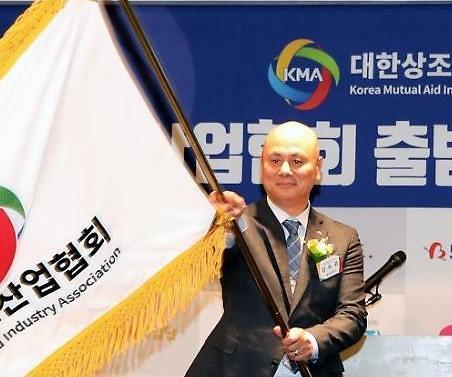 [단독] 상조업계 10위권 '한강라이프', 관계사 직원이 고객 돈 43억원 횡령