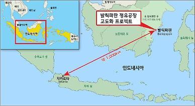 현대엔지니어링, 인도네시아 수소첨가분해시설 증설 프로젝트 수주