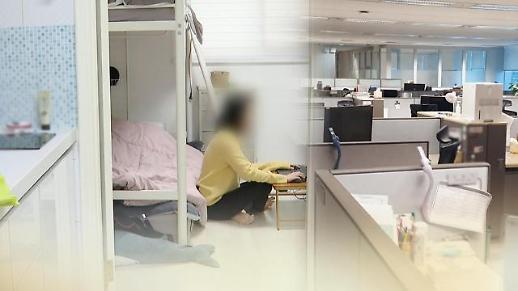 韩百大企业近九成实行居家办公 对业务进展影响不大