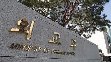 [외교부 기강참사] ①[단독] 외교부 징계, 5년새 올해 최고치 찍는다